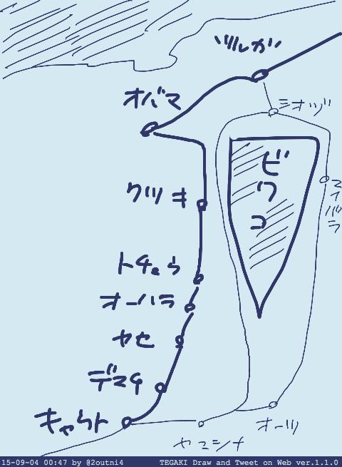 """突貫小路 on Twitter: """"なんか小鶴線のような……もはや地下鉄である意味 ..."""