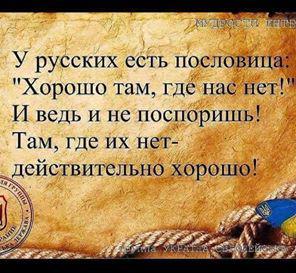 Продление санкций ЕС против России вступило в силу - Цензор.НЕТ 9738