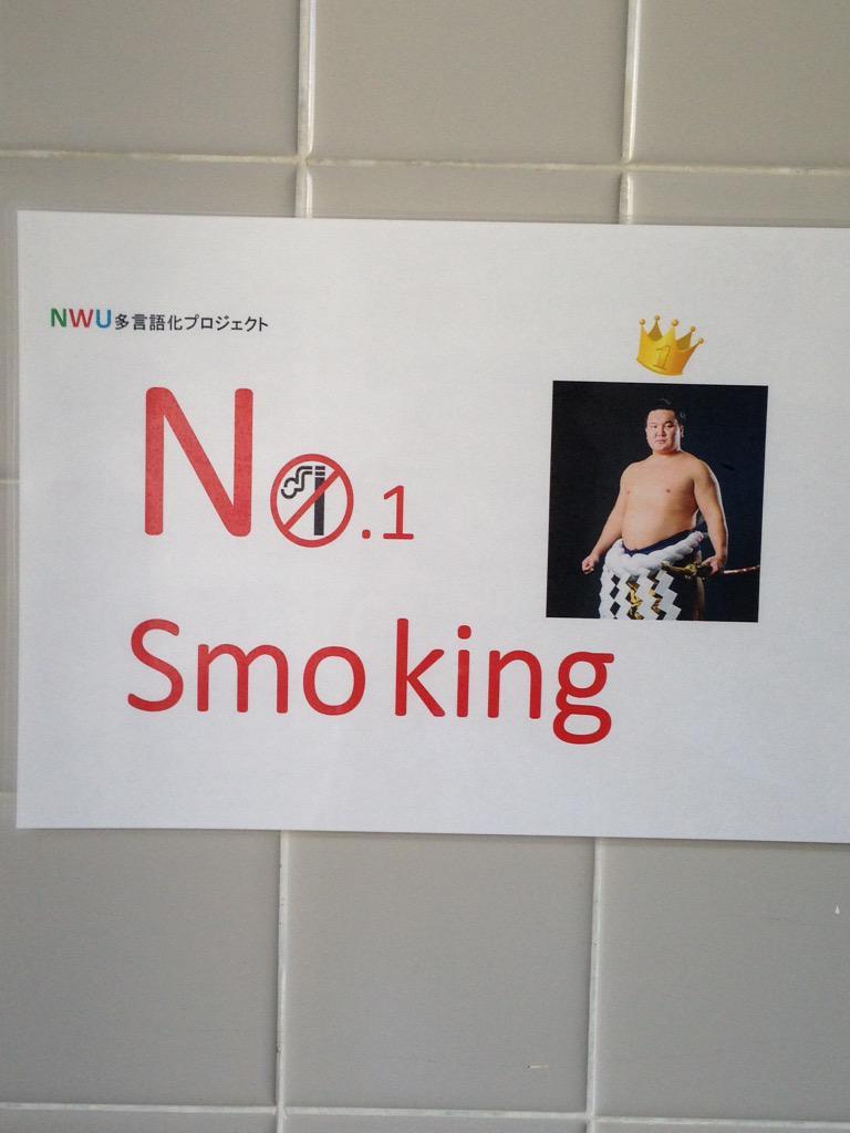 トイレで見つけた。 http://t.co/aZAM5W8H8B