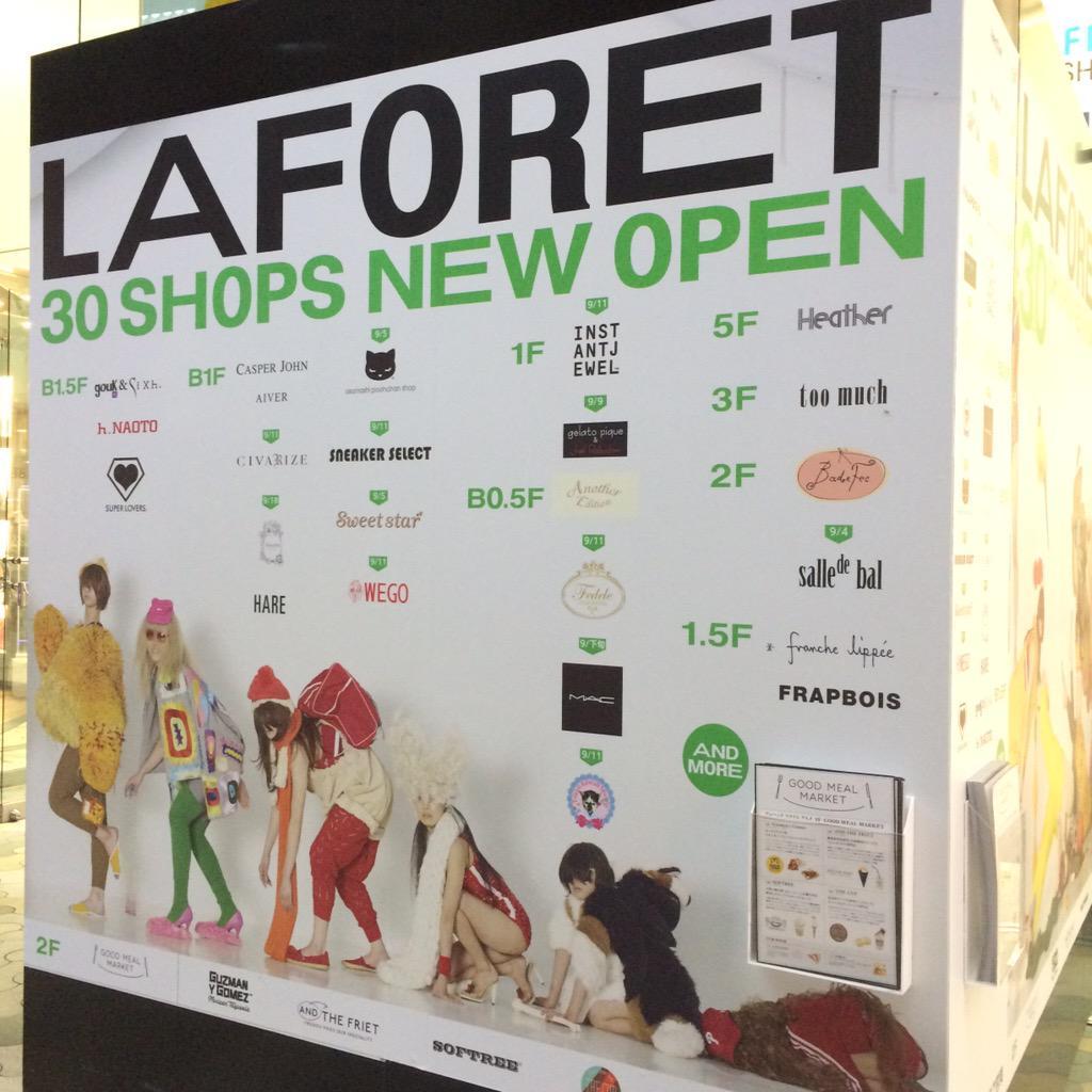 実は、ラフォーレ原宿B0.5階にレンタル着物とかわいい雑貨のお店が9/11オーブンします! 着物はわたしデザインで、2時間単位で原宿を散策できるプラン。ぜひお試しください。  http://t.co/xtdFNOgxNM http://t.co/9cfnh1rYgf