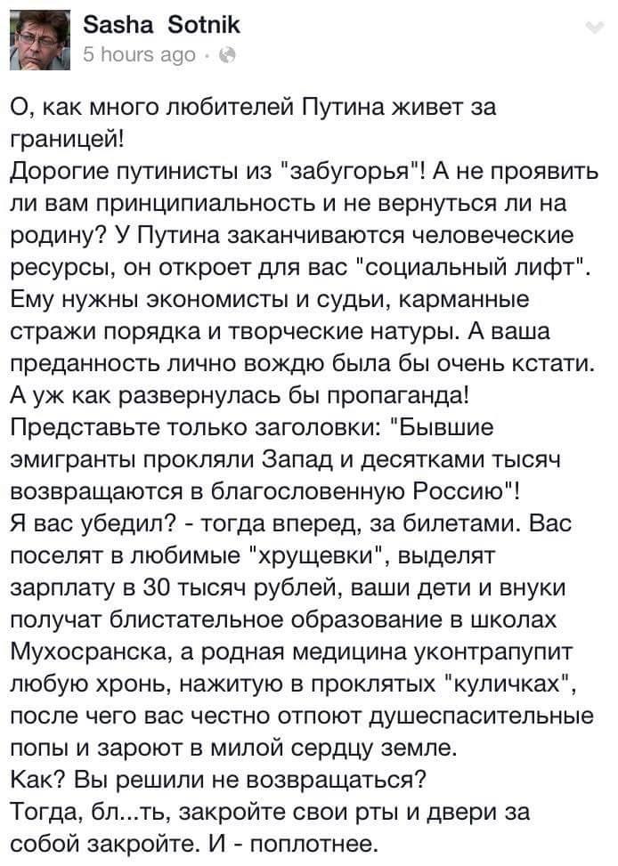 Меркель и Олланд намерены обсудить с Путиным ситуацию на Донбассе 29-30 августа, - Bloomberg - Цензор.НЕТ 2751