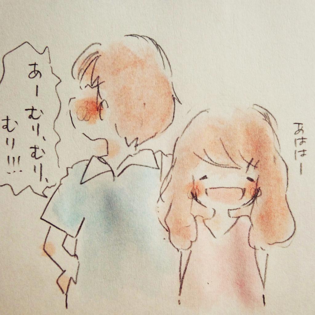 さらにつづき。そのカップルさんを見てかわいいねって話すかわいいカップルさん。(大学生か社会人)