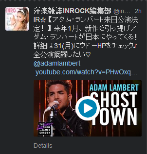 Adam is coming to Japan in January for concerts, details to be announced on http://t.co/Q7bsr6KBp2 Aug 31 via Inrock. http://t.co/wCIS7EgazY