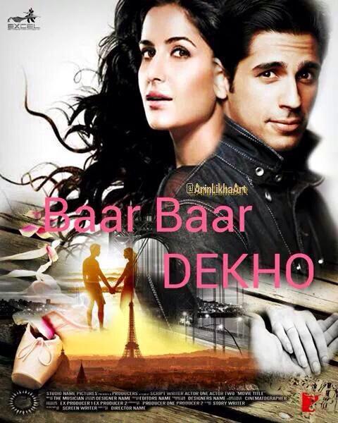 Kool Image Gallery Katrina Kaif And Siddharth Malhotra In Baar
