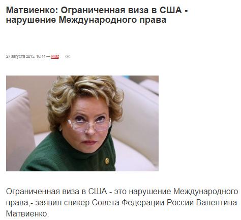 МИД Украины призвал международное сообщество усилить давление на Россию с целью освобождения Савченко и других украинских политзаключенных - Цензор.НЕТ 7420