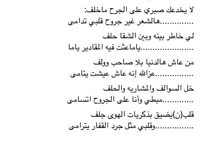 وعد الحب Maha4147 Twitter