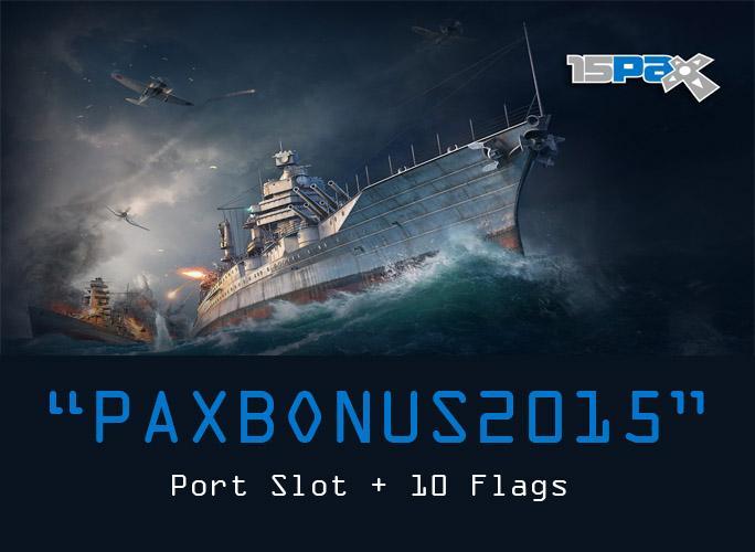 бонус кода для world of warships 2015
