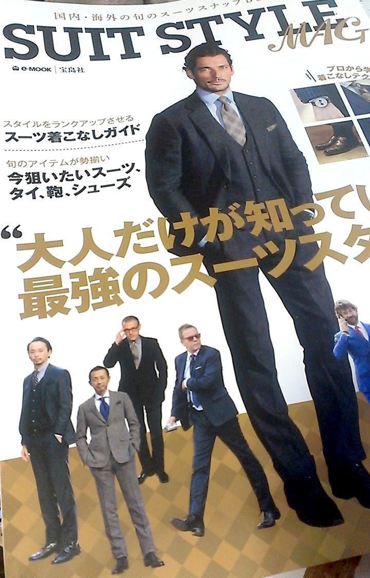 このスーツの雑誌は日本人一般人→海外俳優って順で載ってるからくらべちゃうから見れる機会があったら味わってほしい… http://t.co/FZWe8dAAF3
