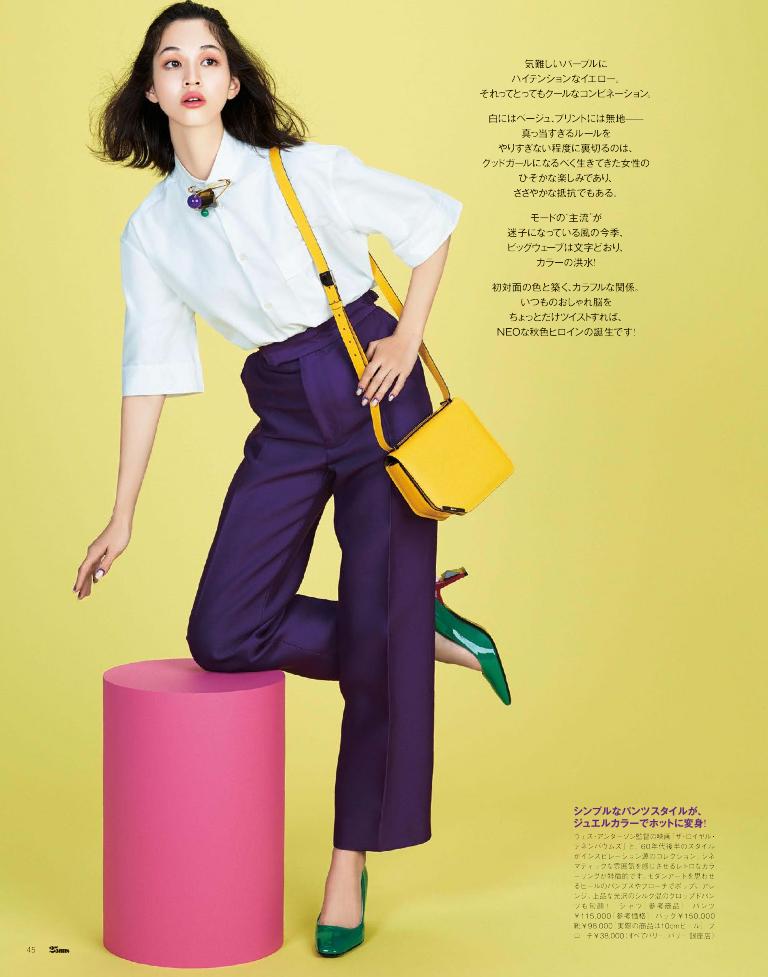 Risultati immagini per Kiko Mizuhara