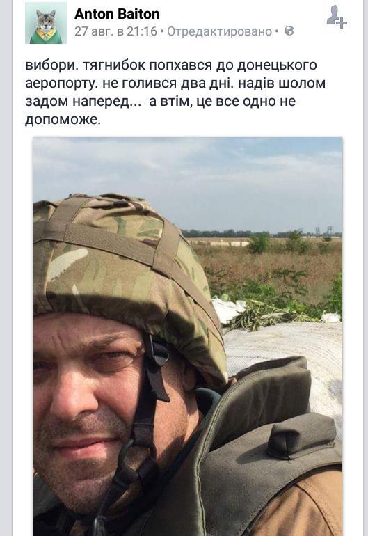 Сегодня Порошенко примет участие в съезде БПП - Цензор.НЕТ 7138