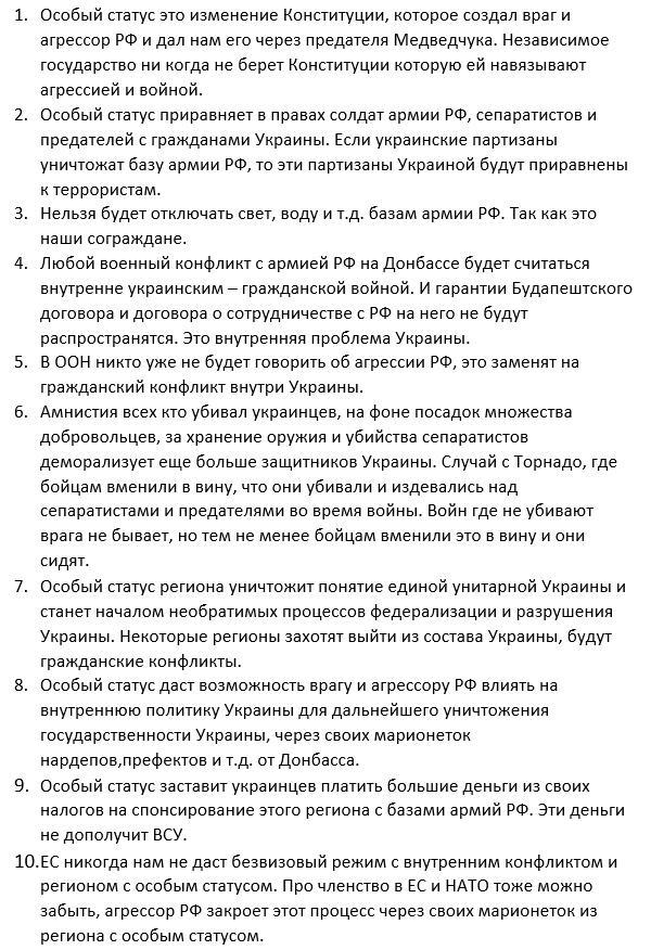 Печерская РГА призывает воздержаться от поездок по центру города в связи со столкновениями у Рады - Цензор.НЕТ 3237