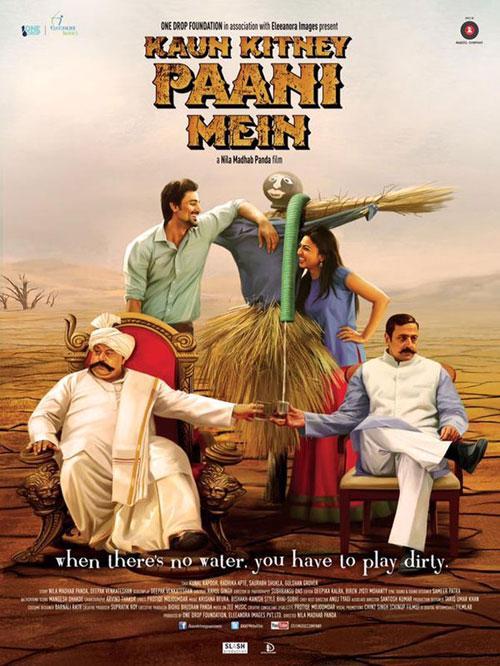Kaun Kitney Paani Mein (2015) Movie Poster