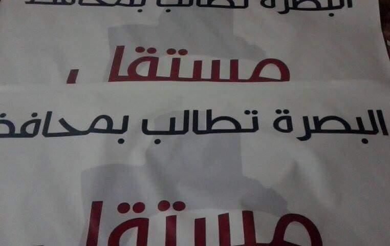 مجلس الوزراء العراقي يوافق على الإصلاحات المقدمة من العبادي  - صفحة 2 CNfST3hUkAAundj