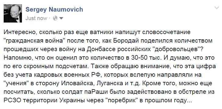 Минфин США призвал кредиторов Украины побыстрее завершить процесс реструктуризации госдолга - Цензор.НЕТ 1992