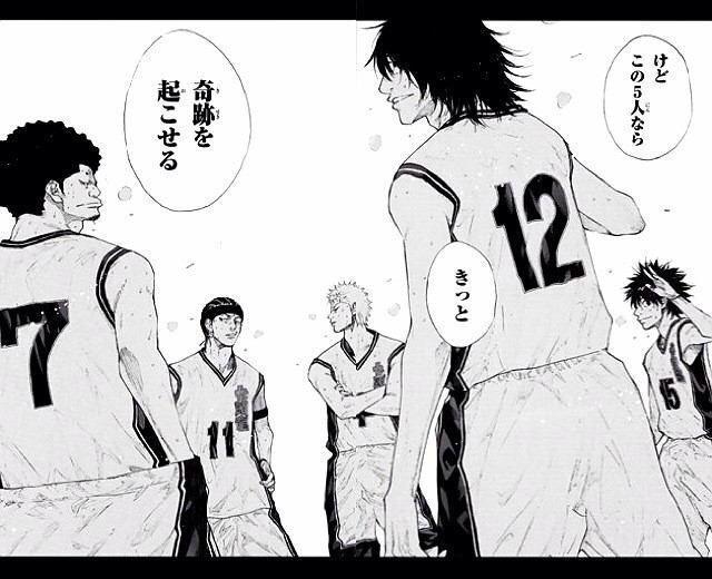 バスケを広めたい!