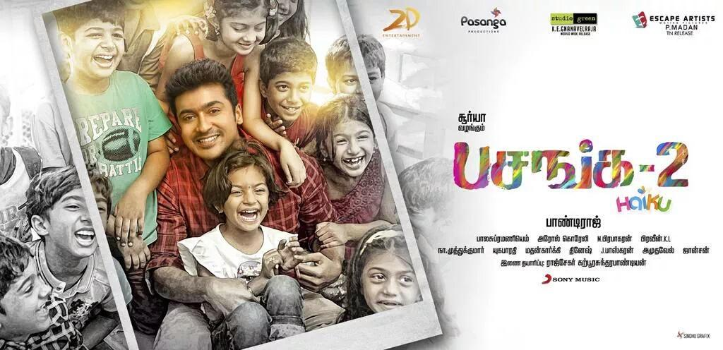 Suriya's 'Haiku' is now 'Pasanga 2'