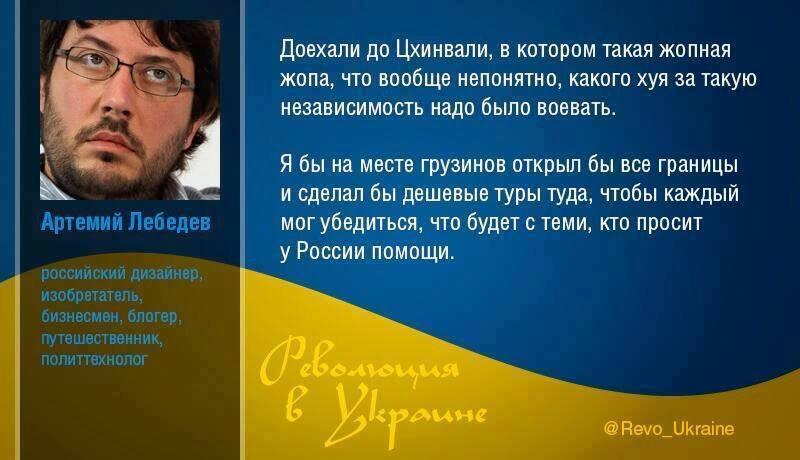 Порошенко призвал США и ЕС отреагировать на попытки РФ спровоцировать обострение ситуации на Донбассе - Цензор.НЕТ 8373