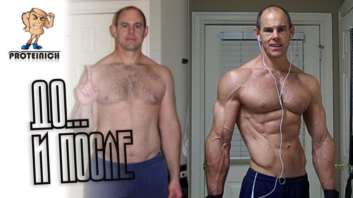 Похудение Без Накачивания Мышц. Как тренироваться чтобы не накачать мышцы а похудеть?