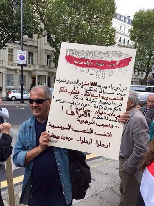مجلس الوزراء العراقي يوافق على الإصلاحات المقدمة من العبادي  - صفحة 2 CNgrCNaUwAEzLmc
