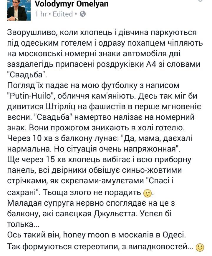 В оккупированном Крыму возобновились похищения крымских татар, - зампредседателя Меджлиса Джелялов - Цензор.НЕТ 1149
