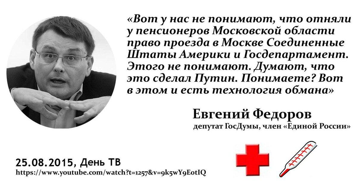 Глава Минюста Петренко: Украинцы подали в ЕСПЧ 600 жалоб о нарушении их прав из-за агрессии РФ - Цензор.НЕТ 920