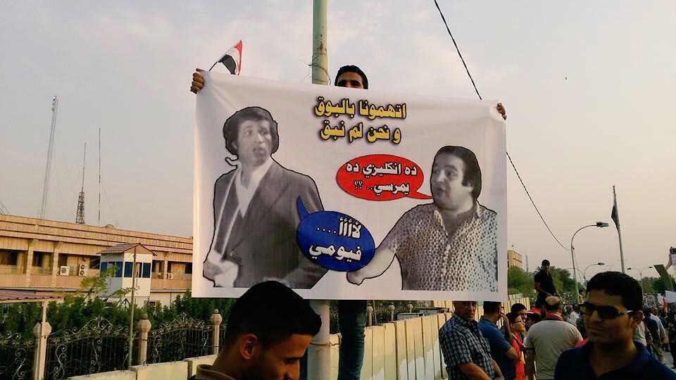 مجلس الوزراء العراقي يوافق على الإصلاحات المقدمة من العبادي  - صفحة 2 CNhGfBkUkAAPdHK