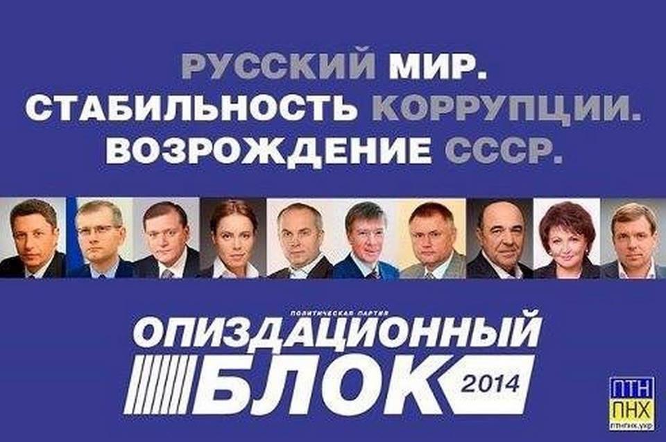 Яценюк: За задолженность по зарплате должна быть уголовная ответственность - Цензор.НЕТ 6655