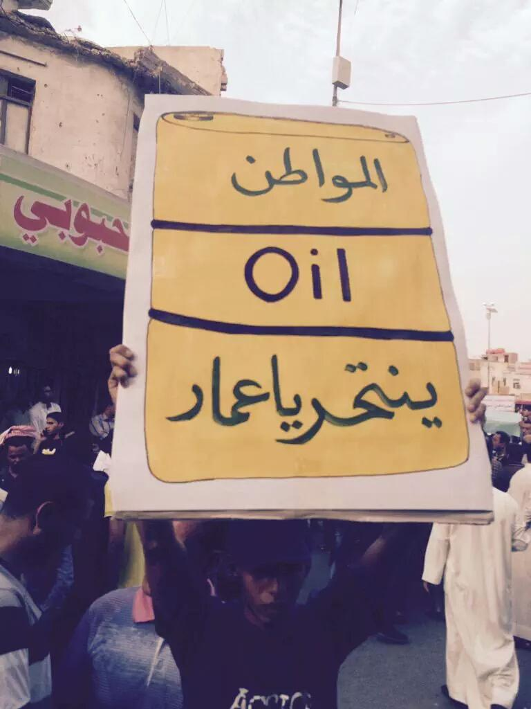مجلس الوزراء العراقي يوافق على الإصلاحات المقدمة من العبادي  - صفحة 2 CNhMZvnUwAAriY1