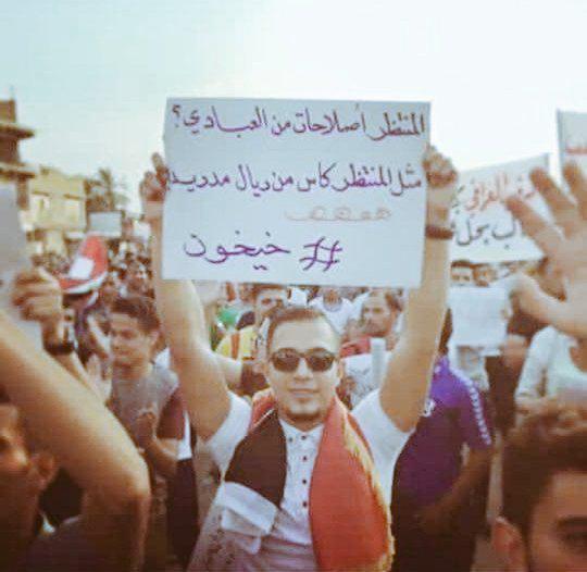 مجلس الوزراء العراقي يوافق على الإصلاحات المقدمة من العبادي  - صفحة 2 CNhVZgpUwAAOKso