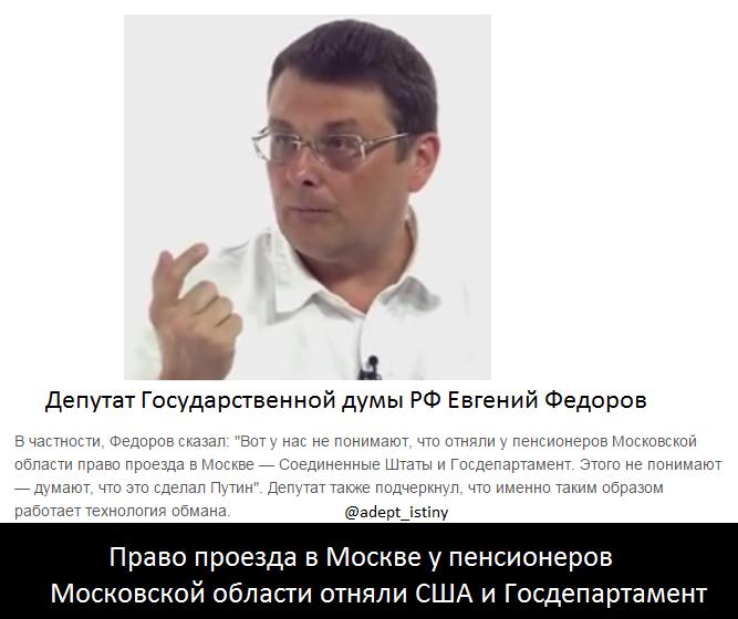 Сорос: Единственный способ победить Путина – выработать эффективный баланс между помощью Украине и санкциями против РФ - Цензор.НЕТ 5627