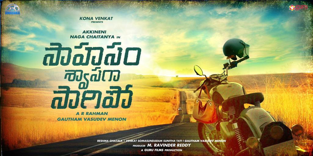 Saahasam Swasaga Saagipo official look and title design.