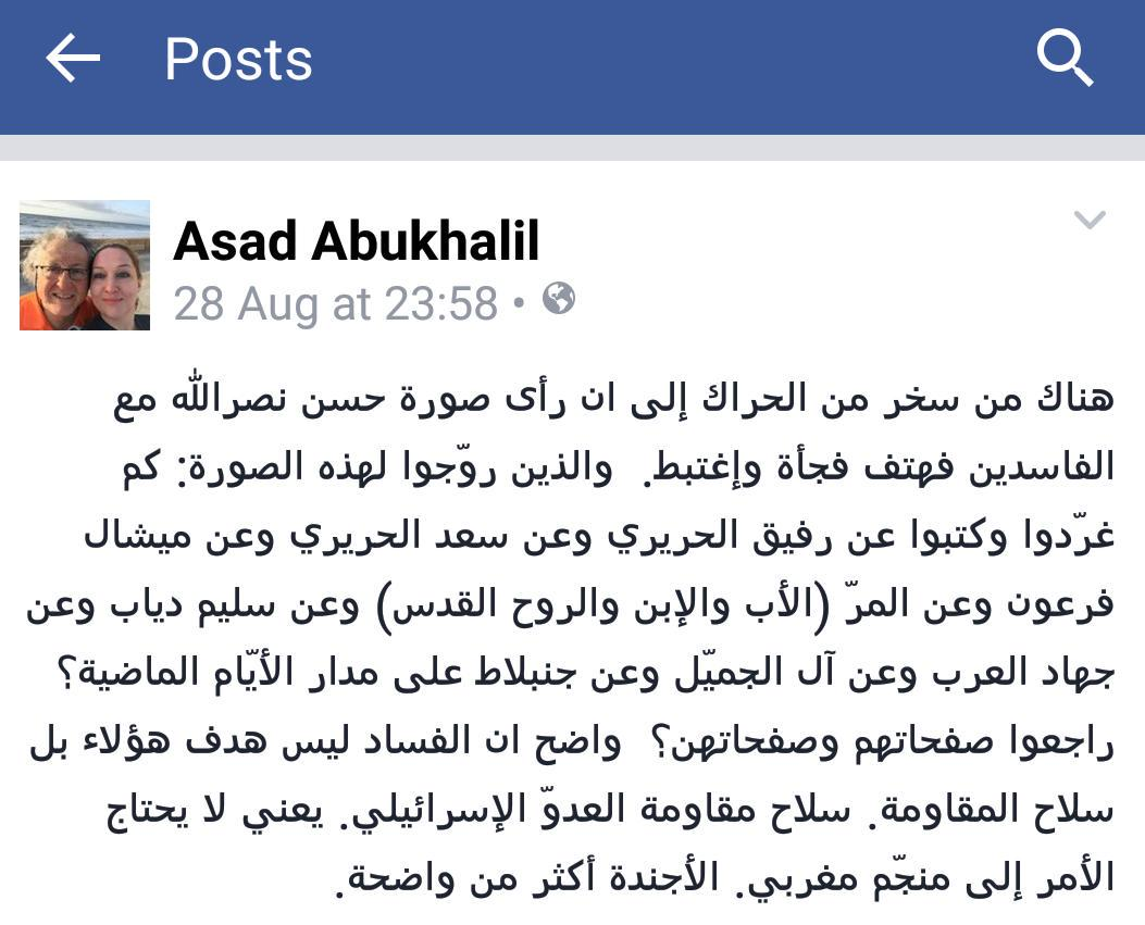This a sample of this contradiction by these two known journalists/analysts. #YouStink http://t.co/WLZC1tdgEg