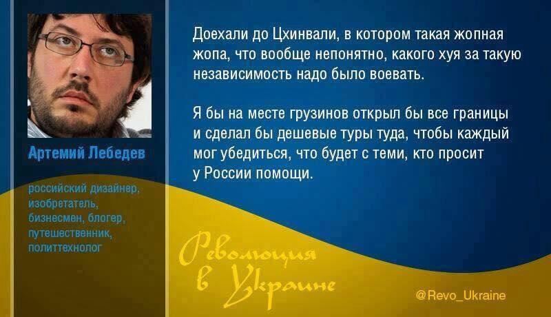 Задержана руководительница предприятия, которая требовала взятку у волонтера, - МВД - Цензор.НЕТ 9732