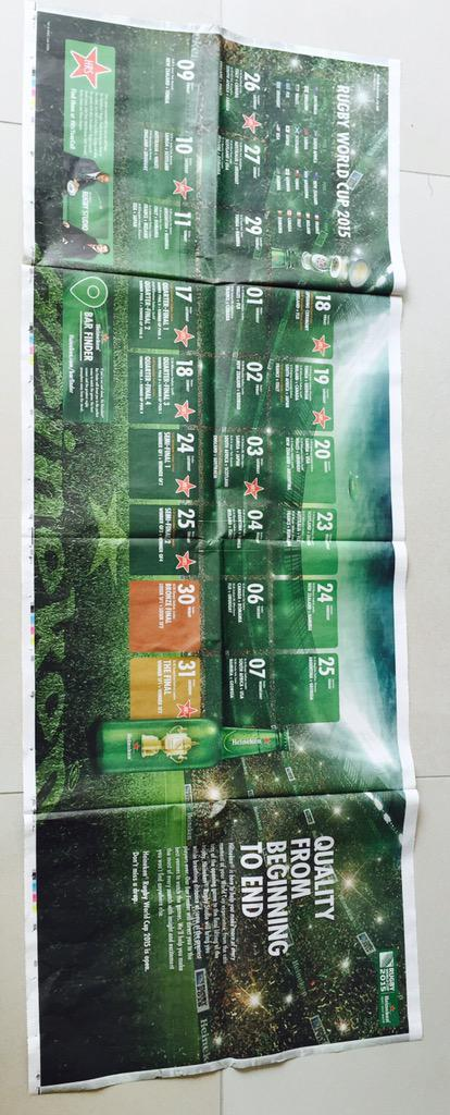 RT @steveparkersmg: Surely the biggest & best print ad ever. @Heineken_UK @SMG_London @guardian #ItsYourCall #RWC2015 http://t.co/8bXnOOC0Zj