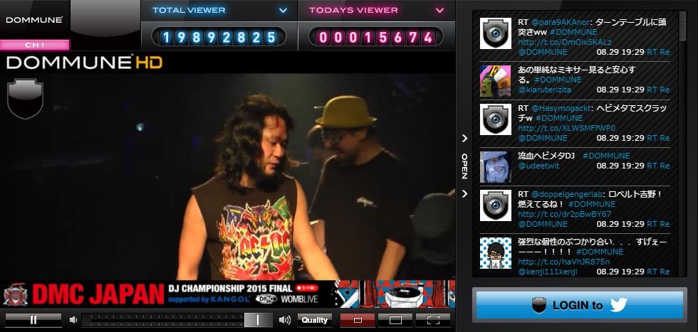 DMC JAPAN FINAL ロベルト