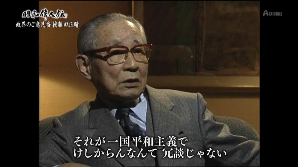 """岡良君 on Twitter: """"昔の自民党..."""