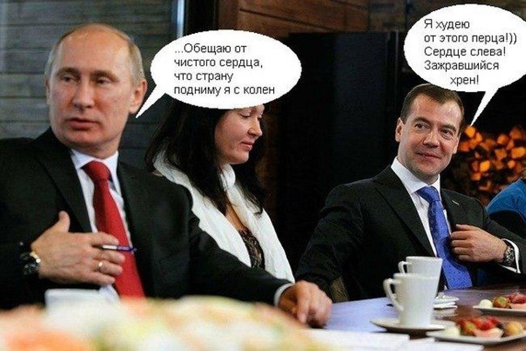 Картинки с анекдотами про политику