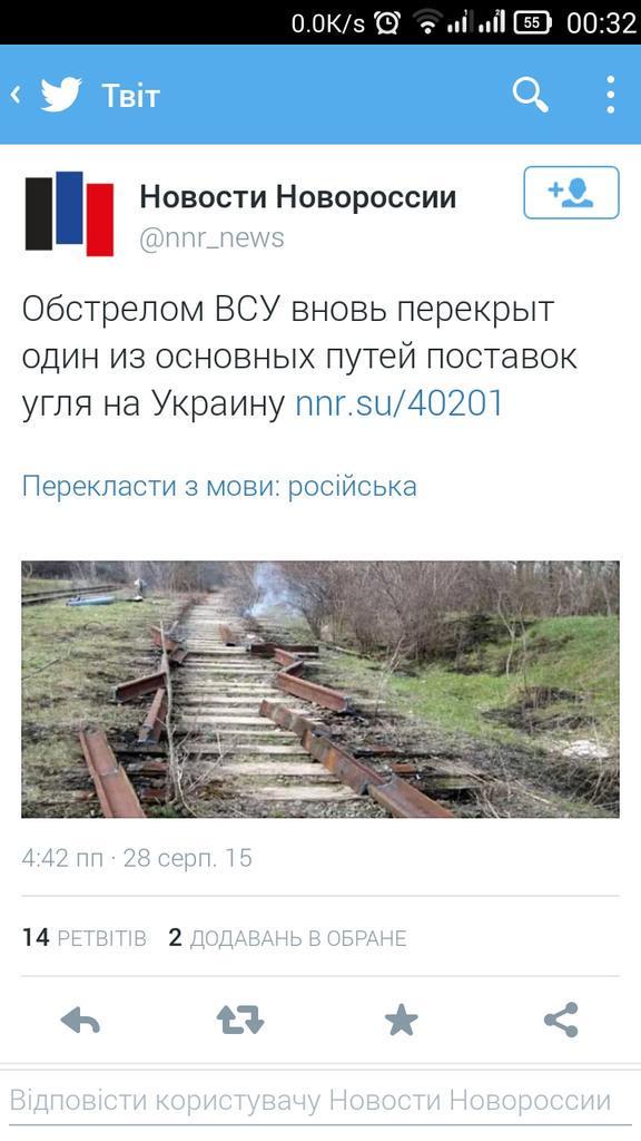 Украинские наблюдатели передали ОБСЕ доказательства варварских обстрелов террористами Авдеевки и Станицы Луганской - Цензор.НЕТ 4350
