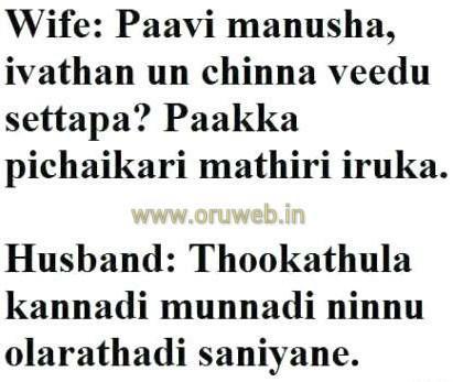 tamil news on twitter husband and wife whatsapp tamil joke chinna
