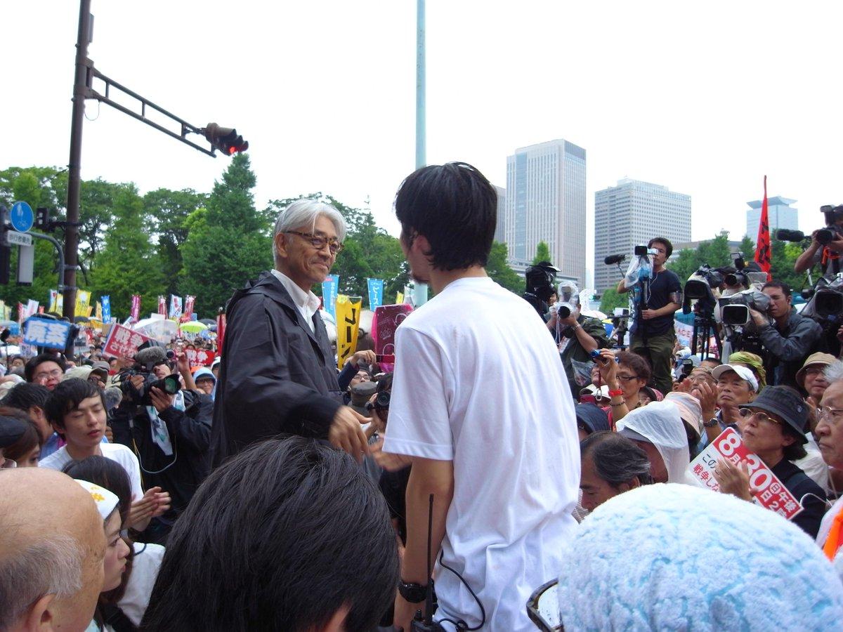 坂本龍一 x SEALDs  #SEALDs #安保法案 #30日決戦 #本当に止める http://t.co/rfCAXKjOAf