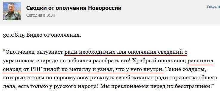 ЦИК: Местные выборы не будут проводиться в 146-ти населенных пунктах Луганщины и 125-ти Донетчины - Цензор.НЕТ 8723