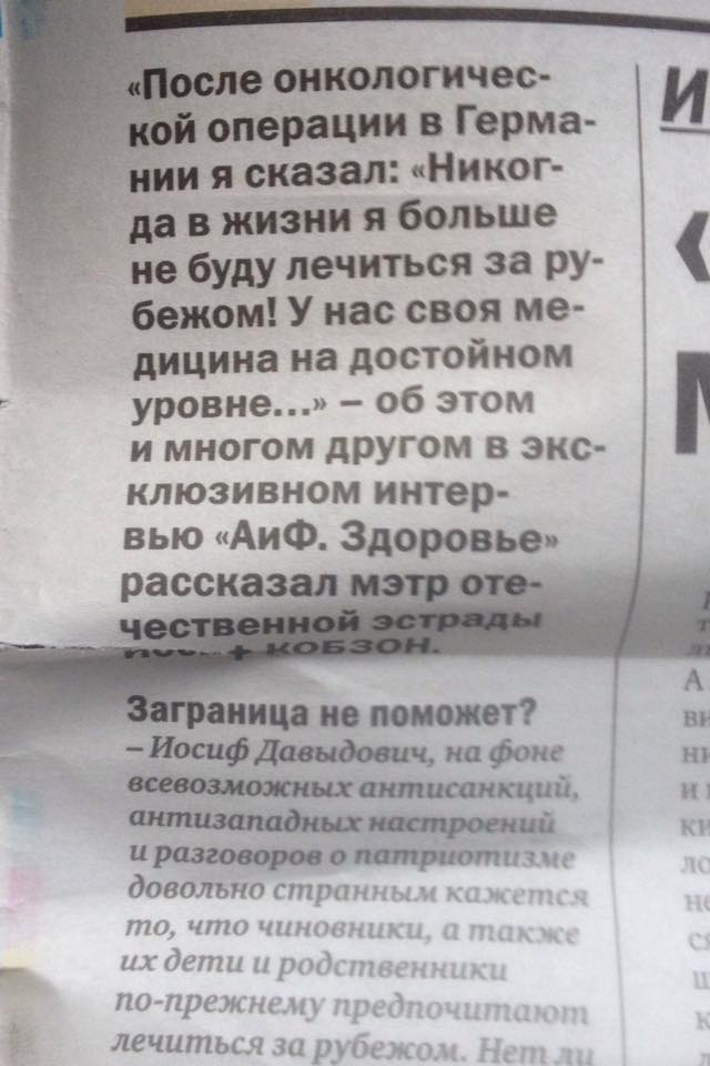 Суд в Москве рассмотрит 9 сентября иски к телеканалам РФ о защите чести и достоинства Сенцова, - адвокат - Цензор.НЕТ 4990