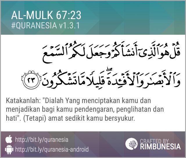Quranesia On Twitter Qs Al Mulk 6723 Quranesia Quran