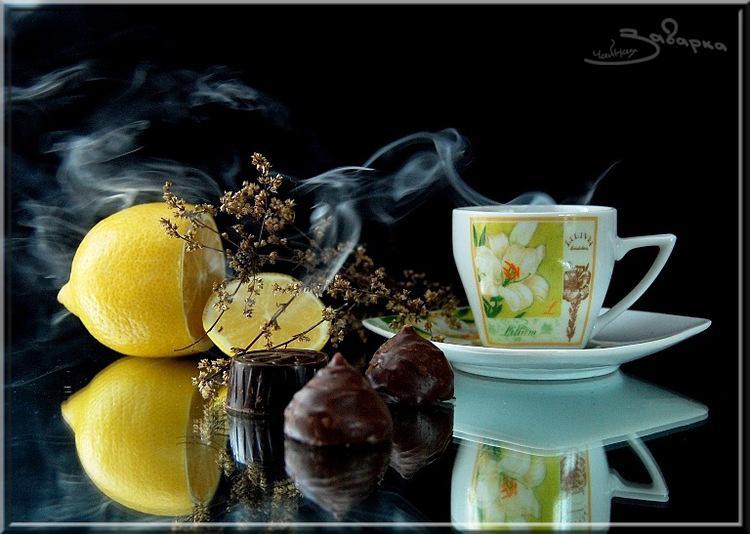 Открытки с добрым утром с чаем мужчине