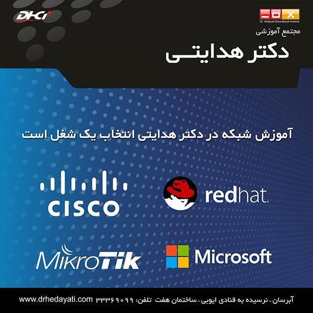 آموزشگاه کامپیوتر تبریز - برنامه نویسی اندروید|برنامه نویسی ...Jan Zabala on Twitter:
