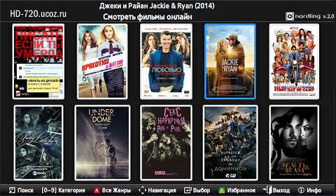 Фильмы HD720 качество онлайн