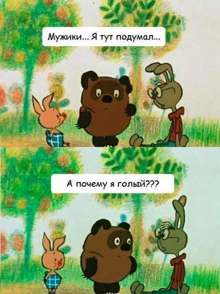 "хах))) ""@boogagaev: И правда...) http://t.co/6XTWecApGQ"""