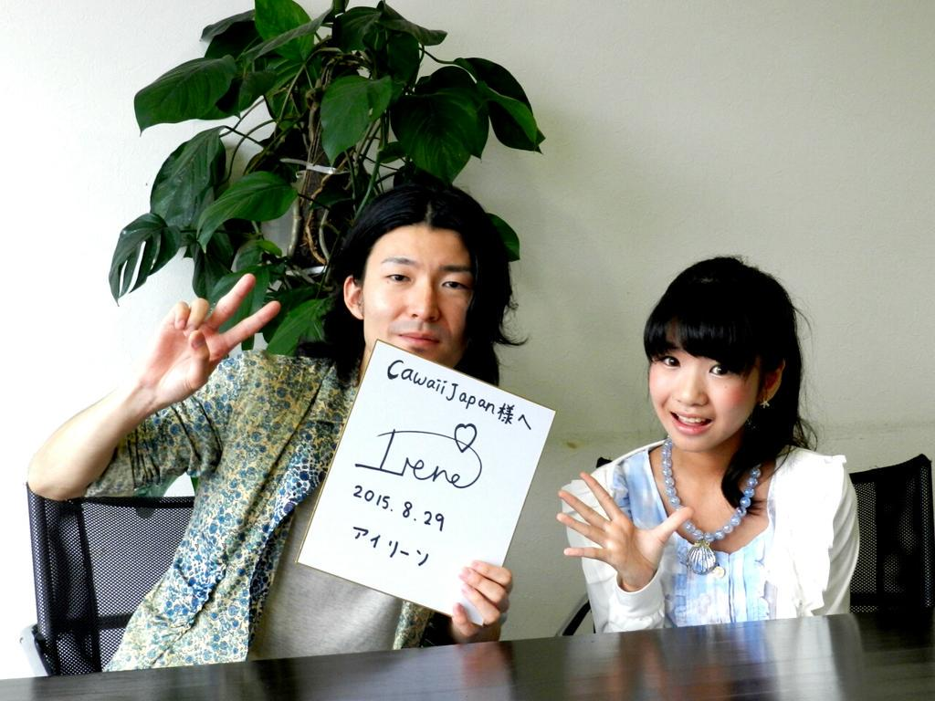 Cawaii Japan 編集部 on Twitter...