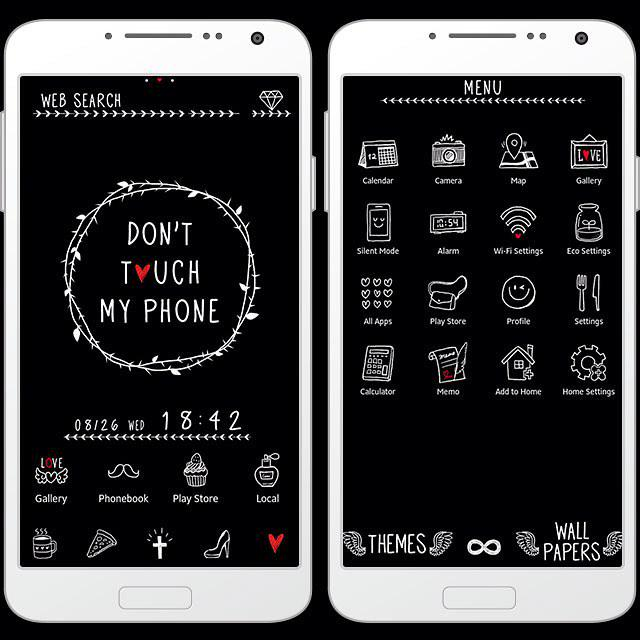 Home 公式アカウント On Twitter Don T Touch My Phone 8 31 Http