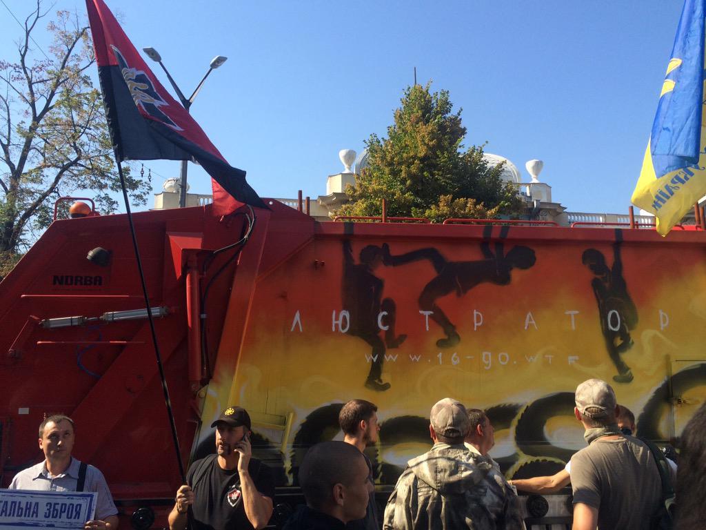 Луценко: Сегодняшнее голосование не отразится на формате коалиции - Цензор.НЕТ 5403